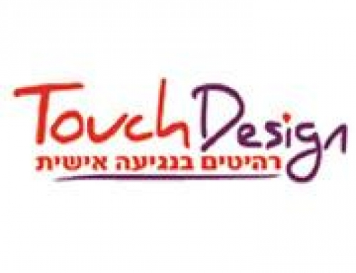 רהיטי טאצ' דיזיין – רהיטים בנגיעה אישית